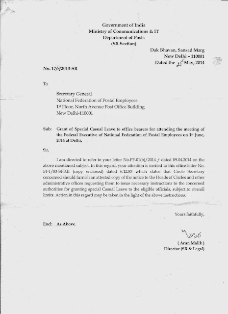Nfpe Guntur Division Grant Of Special Casual Leave To Office Bearers