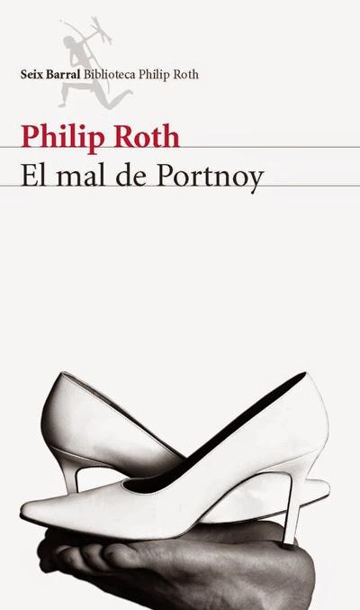 El mal de Portnoy Philip Roth