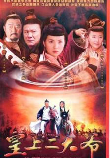 Hoàng Thượng Nhị Đại Gia - Hoang Thuong Nhi Dai Gia Vtv2