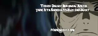 10 Tokoh Dalam Berbagai Anime yang Kita Sangka Musuh dan Jahat mangacomzone