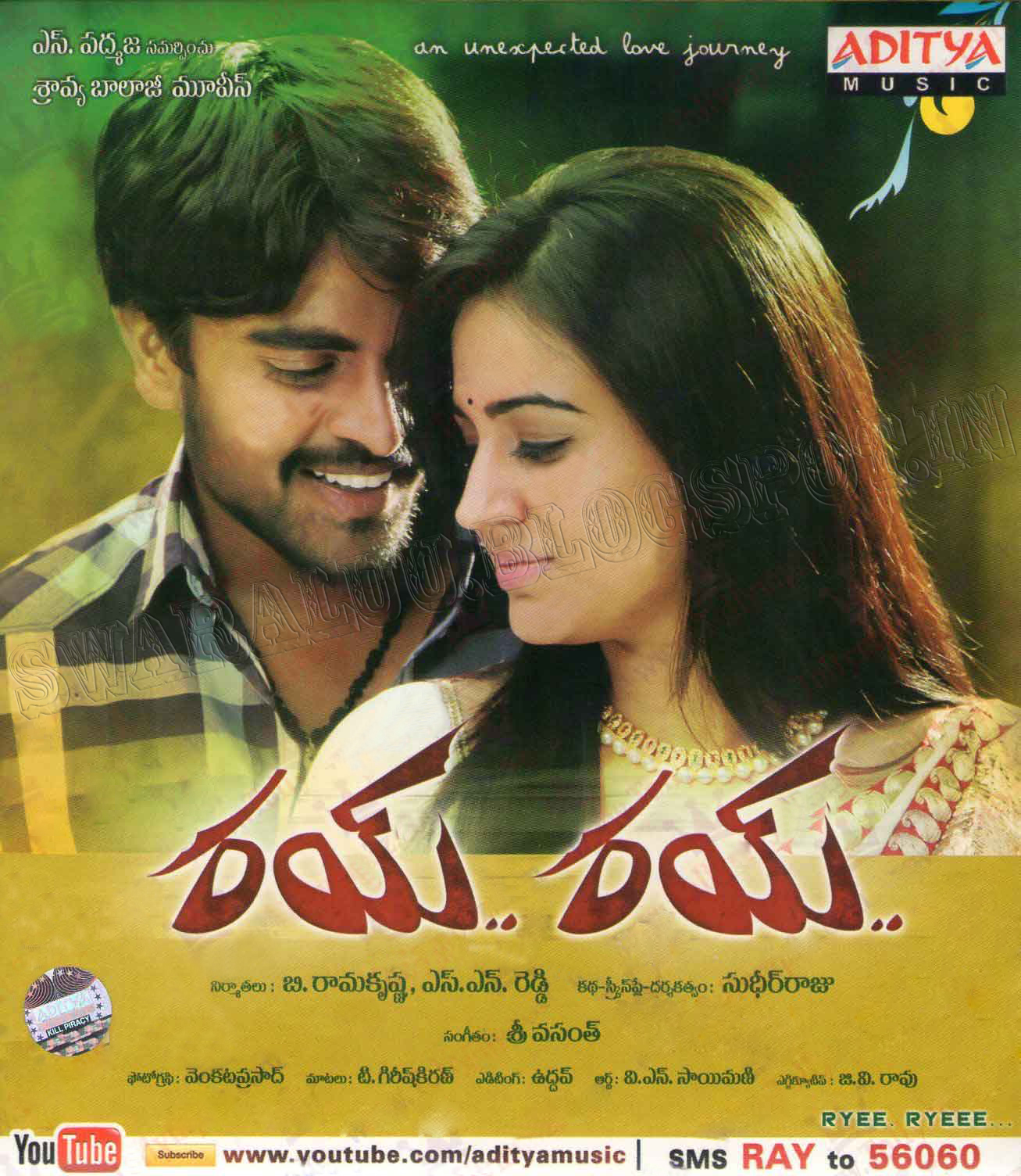 Telugu Mp3 Songs Download