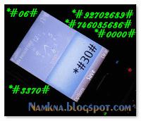 Những mã kiểm tra bí mật  diện thoại nokia