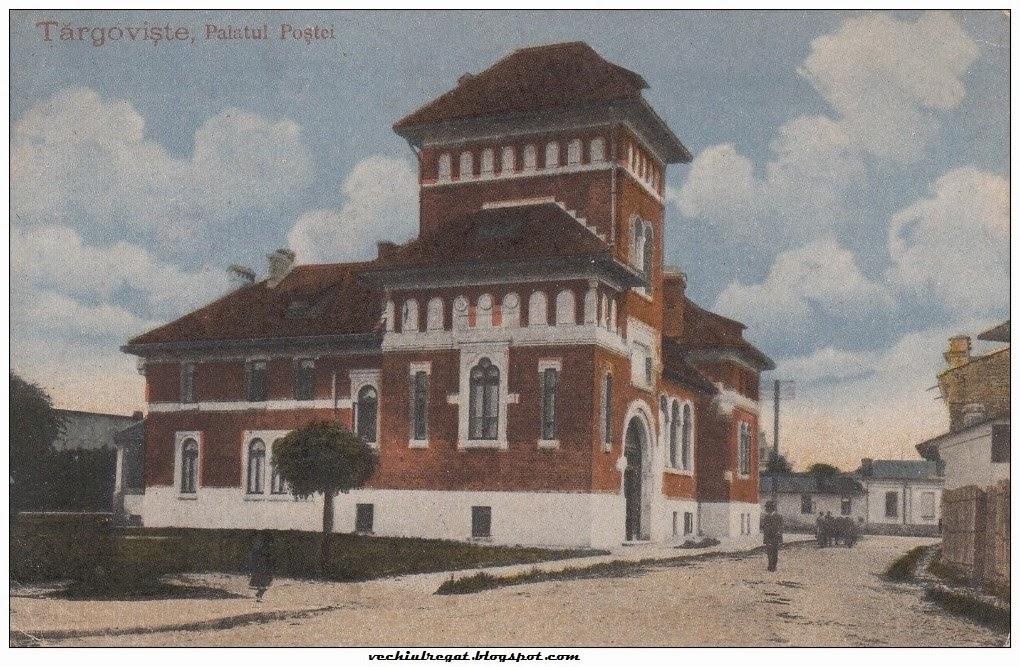 Cladirea Postei din vechiul Targoviste