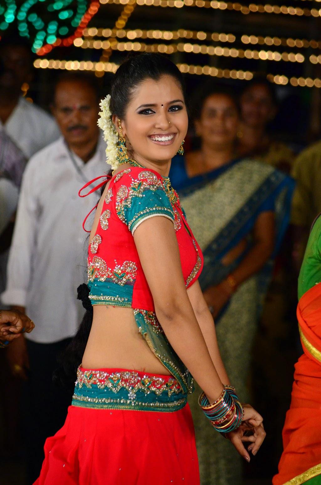 Chiru Chiru Navvula Telugu Song