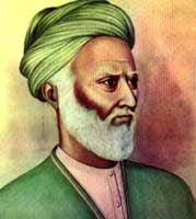 الإمام الماوردي و التربية