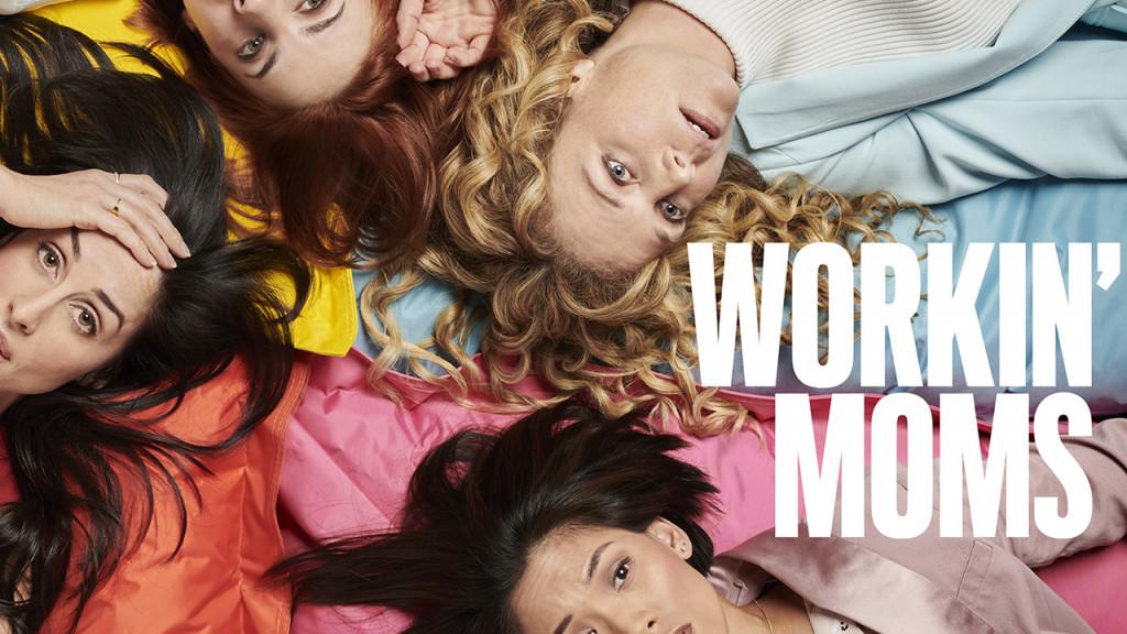 Meet Today's Super Women!