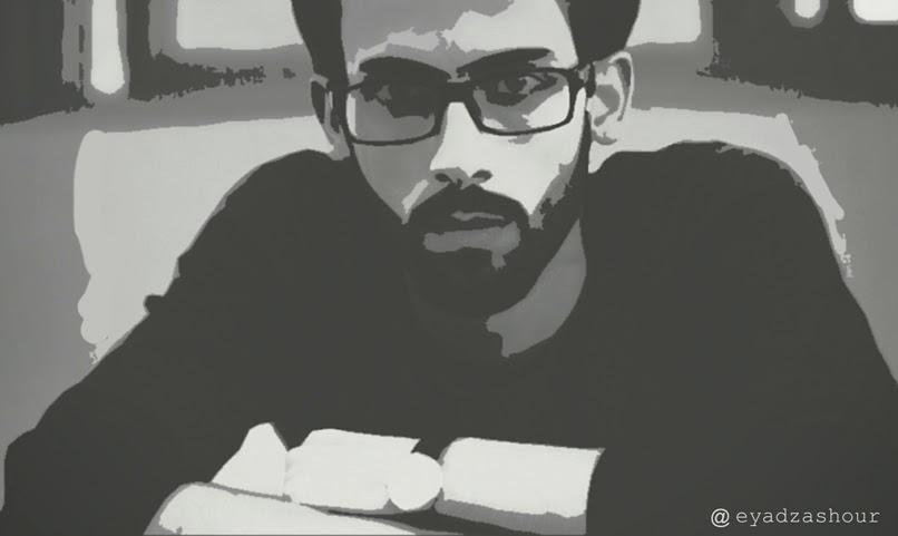 الكاتب إياد عاشور