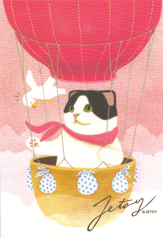 cute cat postcards