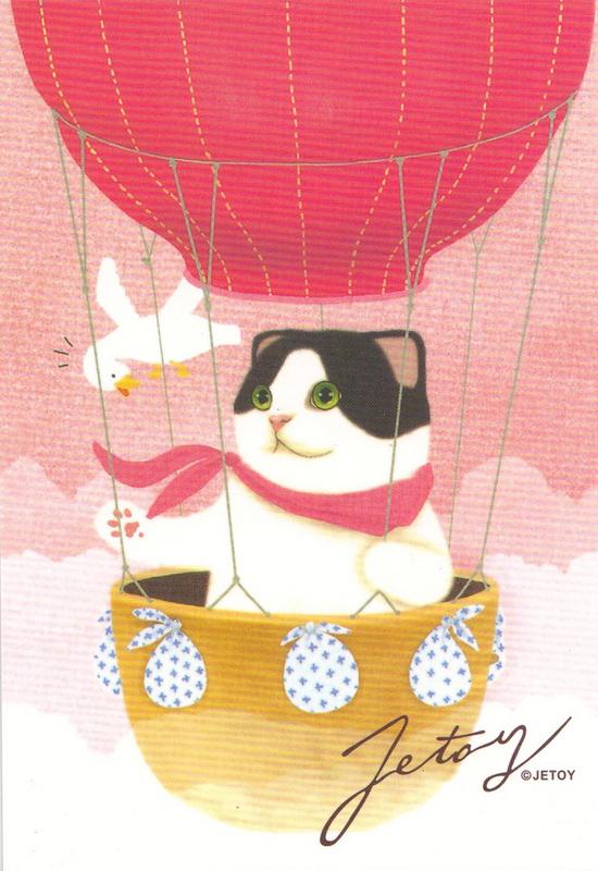 cute cat postcards