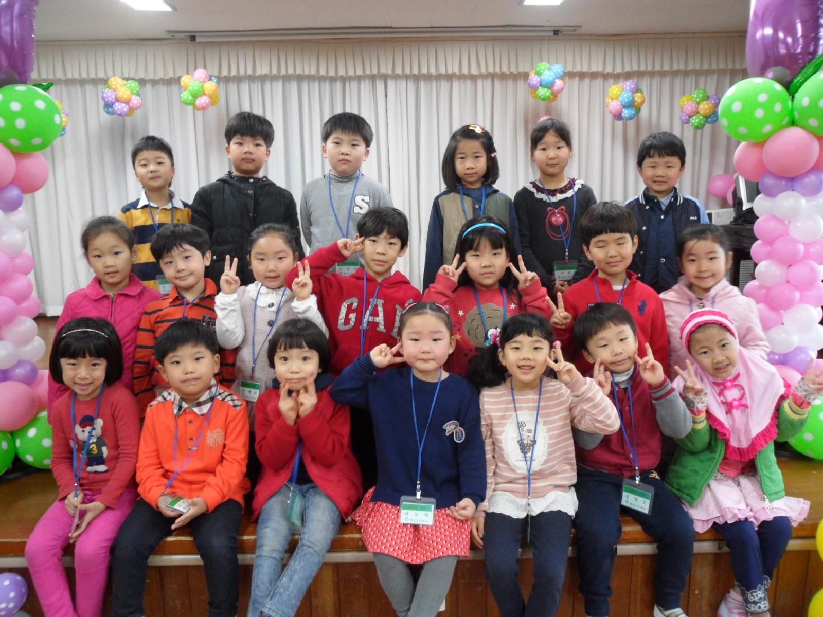 Картинки по запросу TK di korea selatan