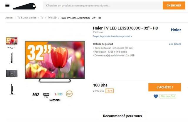 جوميا تخدع مستخدمي المغاربة بتلفاز 100 درهم