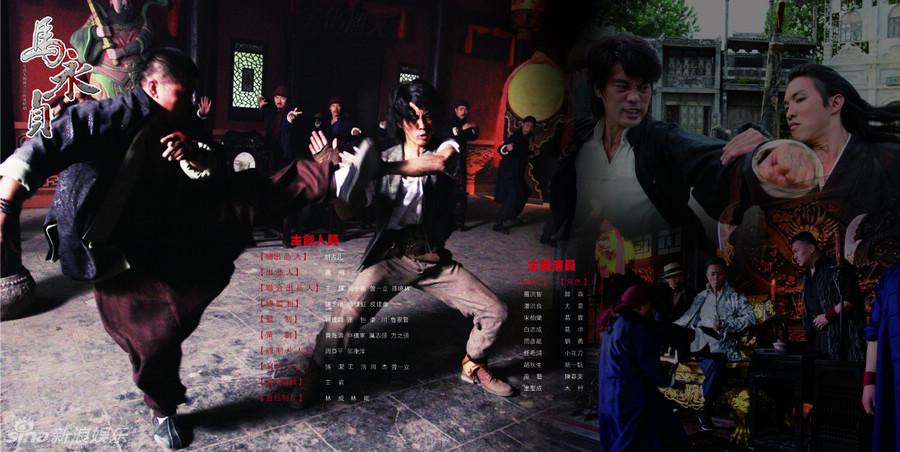 Hinh-anh-phim-Tan-Ma-Vinh-Trinh-Ma-Yong-Zhen-2012_12.jpg