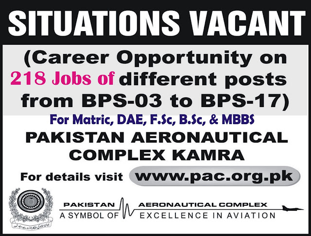 218 Jobs at Pakistan Aeronautical Complex KAMRA
