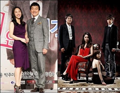 "Korean Drama: ""Believe In Love"" 25.6% ""Flame of Desire"" 20.8%"