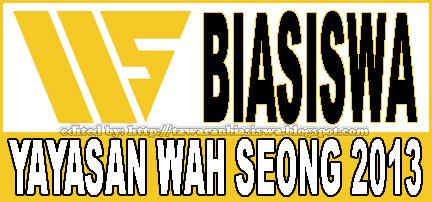 Tawaran Biasiswa Yayasan Wah Seong | Scholarship