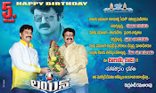 Bala Krishna birthday wallpapers-thumbnail-2