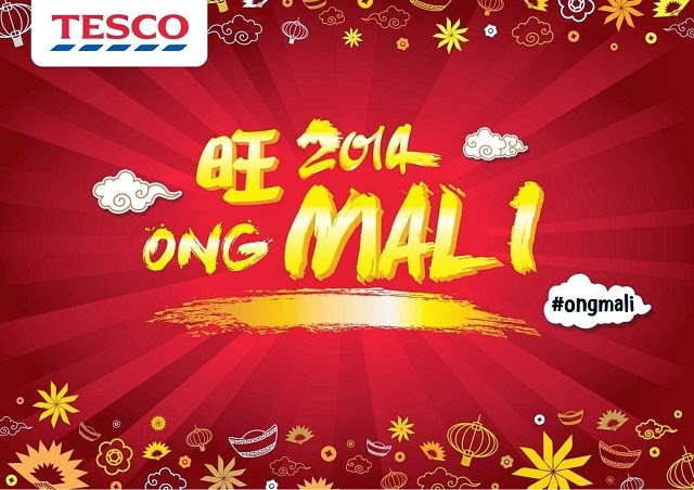TESCO Chinese New Year 2014 'Ong Mali' Campaign