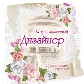 """серия открыток """"Подружки"""""""