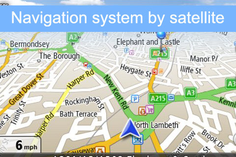 Скачать приложение gps навигатор для андроид