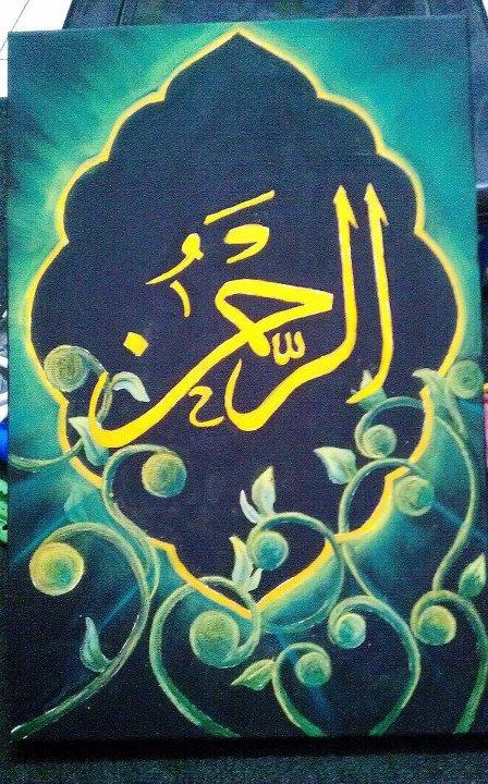 Kaligrafi Hana Jasmine