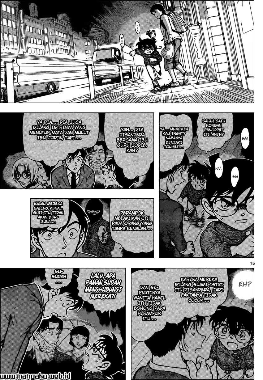 Dilarang COPAS - situs resmi www.mangacanblog.com - Komik detective conan 855 - Detektif memecahkan kasus 856 Indonesia detective conan 855 - Detektif memecahkan kasus Terbaru 15|Baca Manga Komik Indonesia|Mangacan