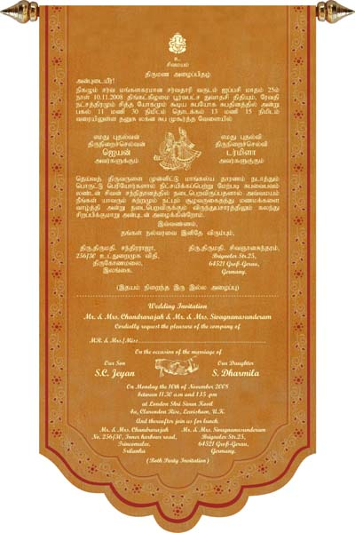 Tamil marriage invitation, tamil wedding cards, Tamil wedding,punjabi ...