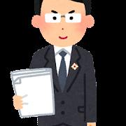 job_kenji_man.png