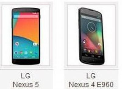 HTC Akan Jadi Produsen Tablet Nexus Berikutnya