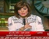 برنامج من القاهرة تقدمه  أمانى الخياط - حلقة الأربعاء 6-5-2015