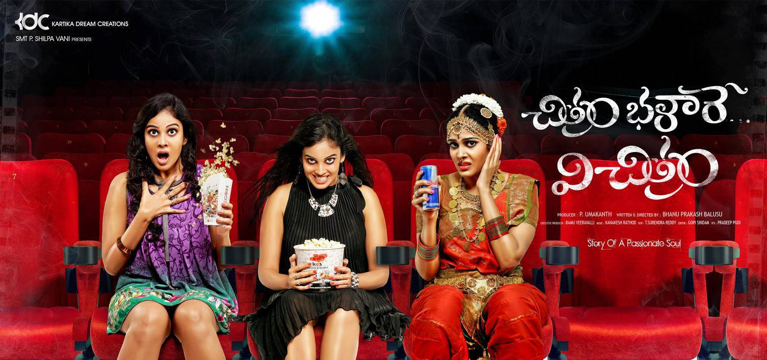 Chitram Bhalare Vichitram Movie Posters | Chandini