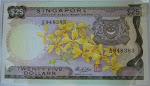 Singapore S$25 1970 @RM400