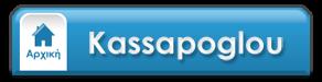http://www.kassapoglou.com/