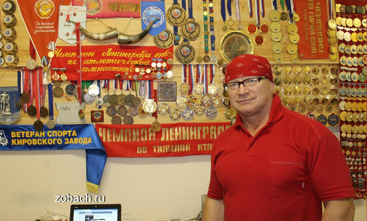 Персональный тренер Георгий Зобач