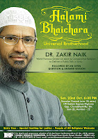 Zakir-Naik's-Lecture-on-23rd-October,-2010.jpg