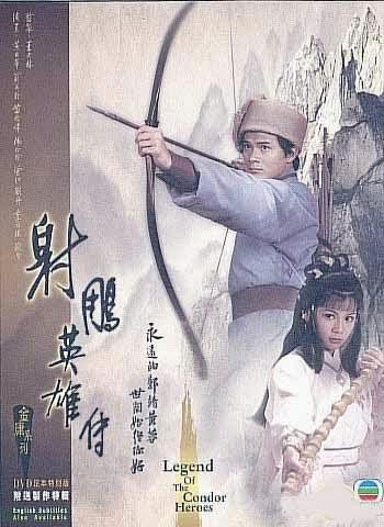 Anh Hùng Xạ Điêu | 1983 - Trọn bộ