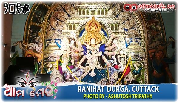 Ama Medha: Ranihat, Cuttack Durga Medha 2015 (feat. 1.5Crore Gold Crown) - Photo By Ashutosh Tripathy