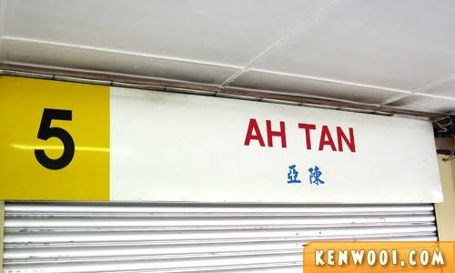 ah tan stall