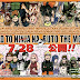 Komik Naruto Movie 9 : Road to Ninja Bahasa Indonesia