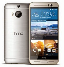 htc-one-m9-plus-gold-silver-banner.jpg