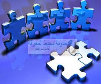 تعريف مفهوم الإصلاح والتجديد التربوي