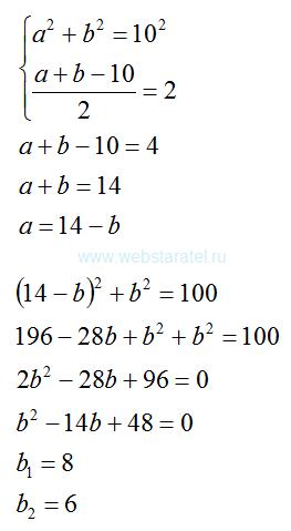 Задача про вписанную и описанную окружности. Математика для блондинок.
