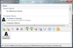 Daemon tools lite free download all softwares best collection games movies etc - Download daemon tools lite 4 ...
