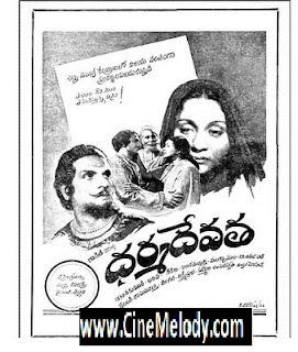 Dharma Devata  Telugu Mp3 Songs Free  Download