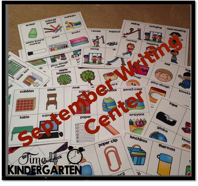 writing center kindergarten, word wall cards