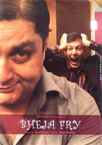 Bheja Fry Bollywood Movie Highly Compressed Download