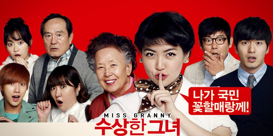 granny movie