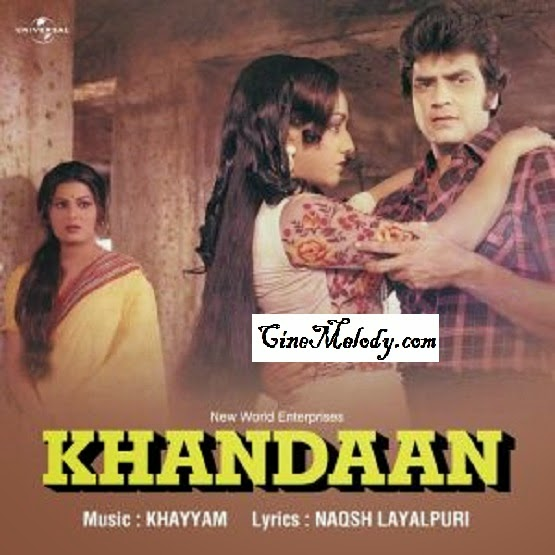 Khandaan Telugu Mp3 Songs Free  Download  1979