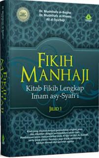 Fikih Manhaji Jilid 1 | TOKO BUKU ONLINE SURABAYA