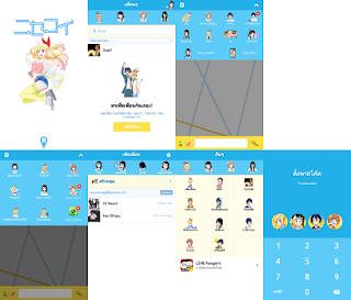 Tema Line Nisekoi Untuk Android