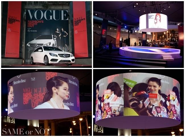 徐若瑄出席9月底Vogue FNO Taipei活動